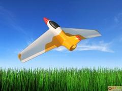 EDF Super Eagle