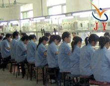 广州市家毅电器有限公司
