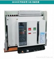 BKW5-2000A系列智能型萬能式斷路器