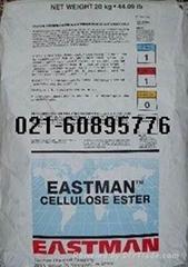 醋酸纤维素伊士曼CAB-381