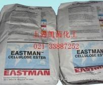 醋酸丁酸纤维素CAB-381-0.5