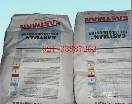 醋酸丁酸纤维素CAB-381-20