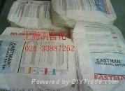 醋酸丁酸纤维素CAB-551-0.01