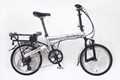 "20""electric folding bicycle"