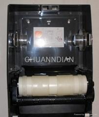auto cut paper dispenser