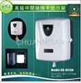 Center pull paper dispenser