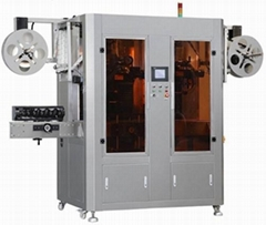 Double Heads Sleeve Labeling Machine (Sleeve Labeler)