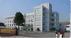 Hangzhou langwei technology co.,limited