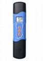 PH-099 Waterproof pH/ORP/Temperature Meter,ph meter,ph tester,orp tester
