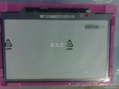 13.3寸高仿蘋果筆記本電腦液晶屏