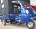 China tricycle with cabin 150cc, 200cc, 250cc