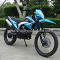 2012 new China Motocross trail 125cc, 150cc, 200cc