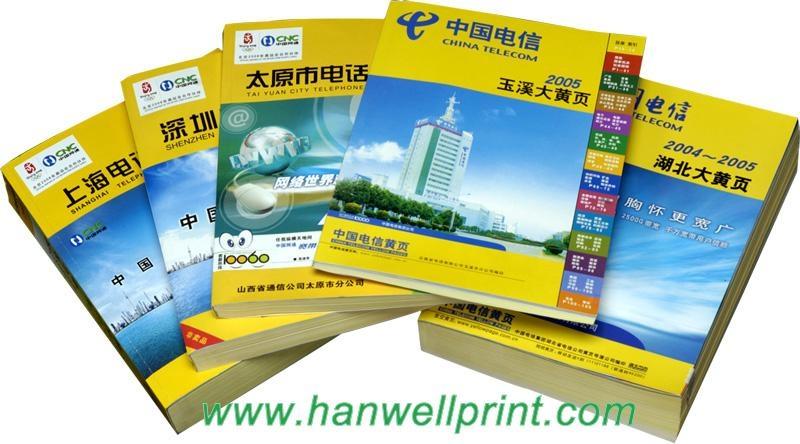 Book Printing  1