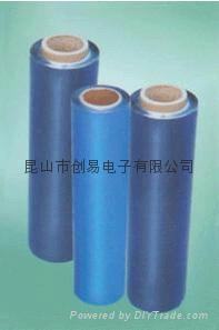 創易電子專業生產PET保護膜 5
