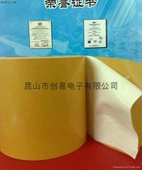 供應淮安- 強力雙面布基膠帶