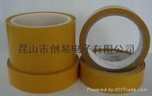 供應淮安- 強力雙面布基膠帶 2