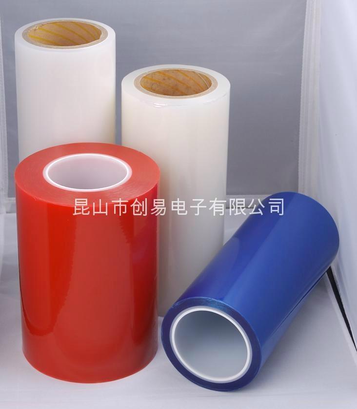 供應淮安- 強力雙面布基膠帶 3