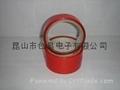 供應淮安- 強力雙面布基膠帶 5