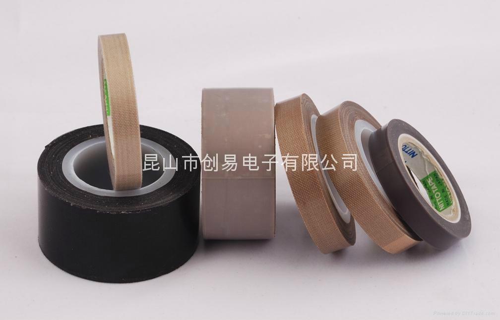 提供淮安-鐵氟龍玻璃纖維布膠帶 2