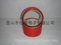 提供淮安棉紙雙面膠帶CY816A  2