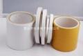 提供淮安棉紙雙面膠帶CY816A  4