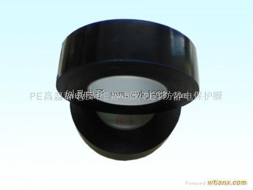 PE高溫靜電膜 5