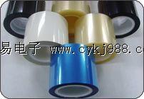 網格玻璃纖維膠帶 3
