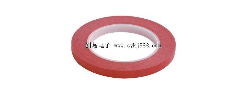 產品CY104美光紙膠帶 2