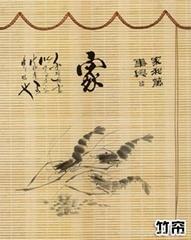福州优惠直销多功能竹、木板、石材工艺品数码喷绘机
