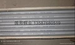 UNSN06625无缝管