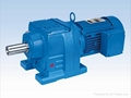 XDR Helical Geared Motor