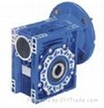 Speed reducer-worm gearbox