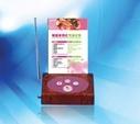 病房无线护理呼叫系统 1