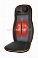 Car Massage Cushion with heat