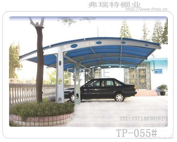 Aluminum Car Shelters : Vehicle shelter aluminum alloy carport car awning carbarn