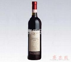 意大利葡萄酒 BAROLO 巴洛洛