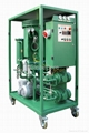 Transformer oil purification plant 1