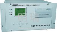 MRD196-H 型系列微機小電流接地選線裝置