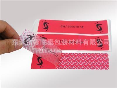 sticker material  3