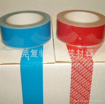 Tamper Evident Security Seal Tape  1