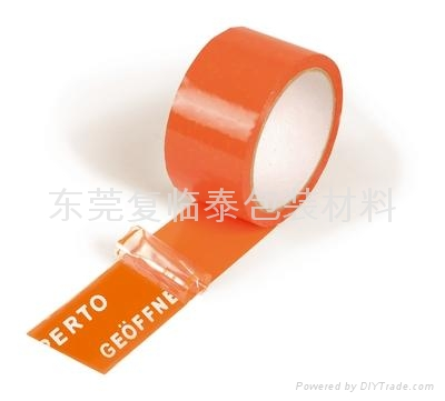 Tamper Evident Security Seal Tape  4