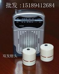 雙頭無線母嬰監護話筒