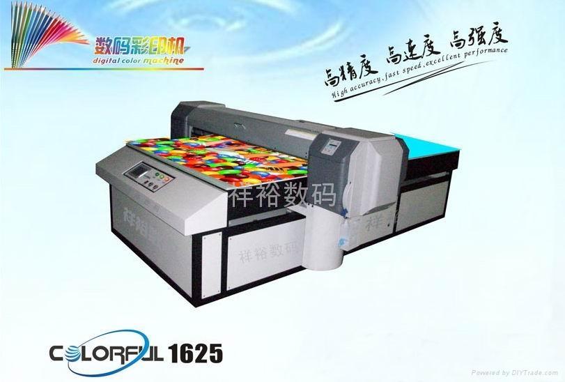 工藝玻璃直噴數碼彩印機 1