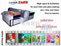 武騰VJ1604  平板打印機