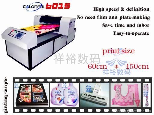 義烏市工藝品高清  打印機 1