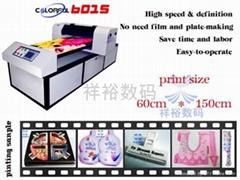 义乌市工艺品高清  打印机
