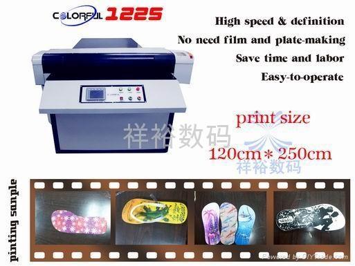 東莞市免製版鞋材數碼打印機 1