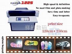 東莞市免製版鞋材數碼打印機