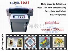 东莞市铝板铁皮万能数码打印机