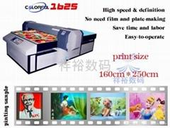 淄博市瓷砖  平板打印机